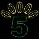10' x 11' Five Golden Rings