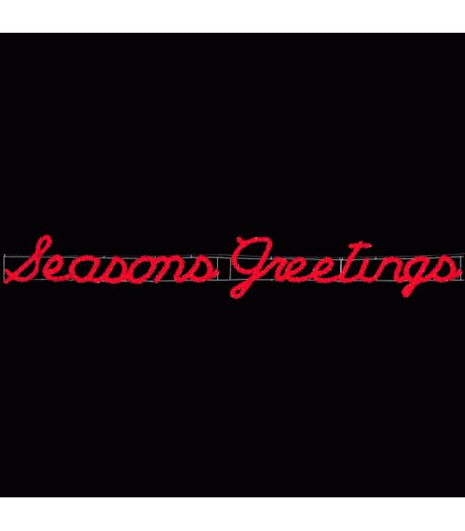 52' Deluxe Seasons Greetings Skyline