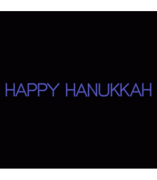 3' x 31' Happy Hanukkah Skyline