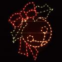 7.5' Jingle Bell